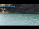 По факту гибели людей в машине утонувшей в горном озере в КБР возбуждено уголо