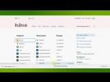 RuBitok WEX RUR на AdvCash RUB