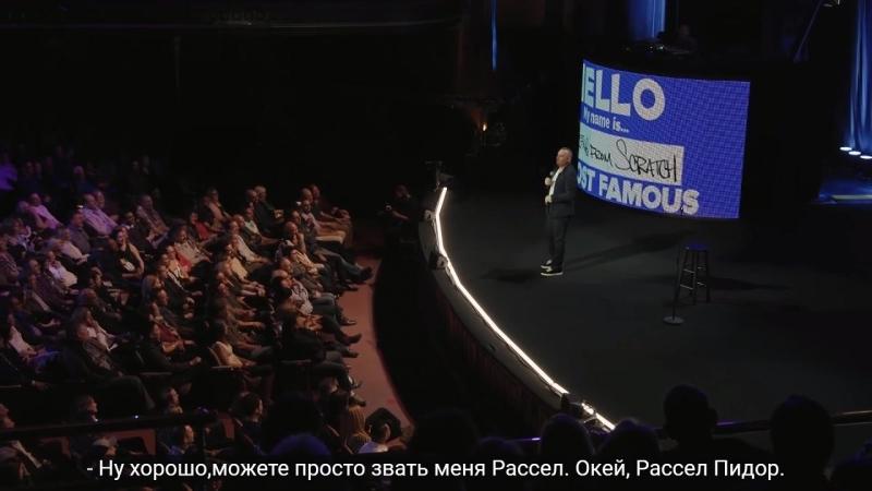 Русский сантехник VHS Video