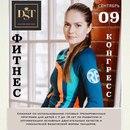 Анастасия Федотова фото #50