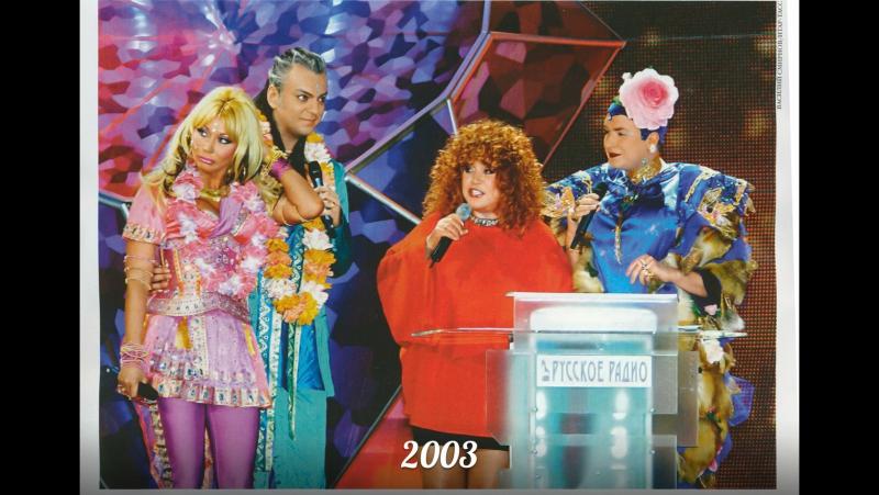 Золотой Граммофон 2003