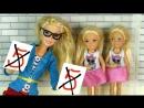IKuklaTV ❤ Игры в Kуклы со Слоником ❤ Тайна Сестричек раскрыта! Учительница зачёркивает Пятёрки! Мультик Барби Школа Куклы