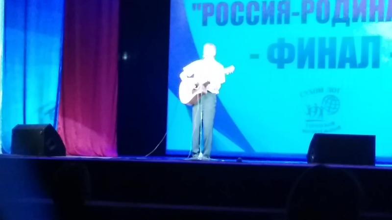 А.Розенбаум - Ау(конкурс)