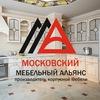 MosMebMoskva Кухни Шкафы-Купе Гардеробные Дизайн