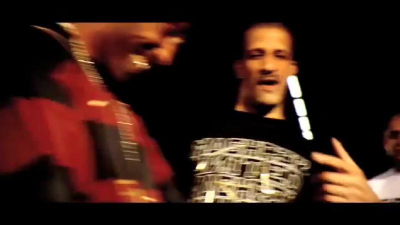 RimK (feat. Nessbeal) - Chez Toi CEst Chez Moi