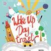 Фестиваль дизайна Wake Up Day Travel 2018