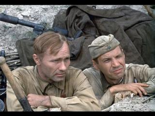 Они сражались за родину. (1975).