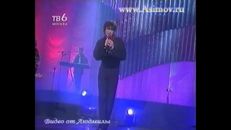 Замкнутый круг (стихи и музыка И.Талькова) - Владимир Асимов, гитара Геннадий Берков, саксофон -Игорь Кружалин.