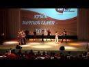 KMC 2017 DnD PRO-AM девушки 12