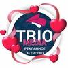 Рекламное агентство ТриоМедиа