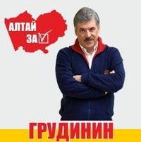 Артём Манаков
