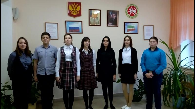 №034 Совет старшеклассников Тетюшской татарской СОШ