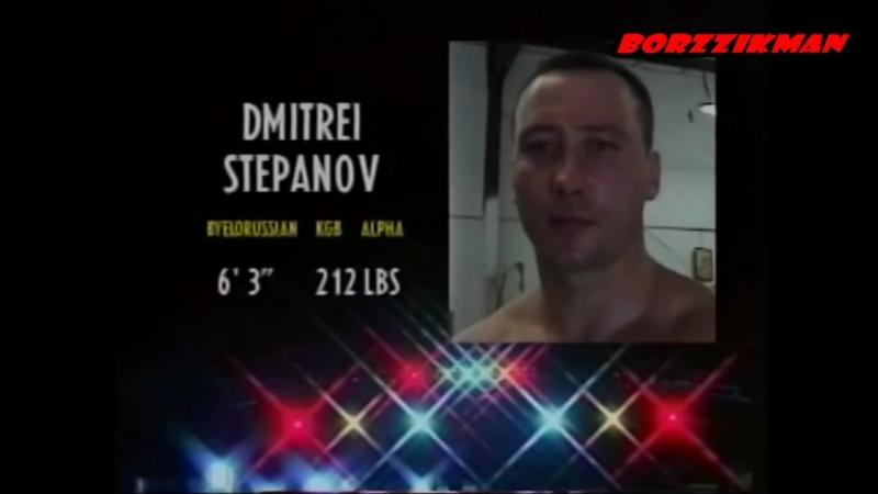 Степанов Дмитрий спецназ