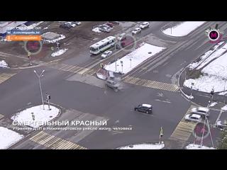 Мегаполис - Смертельный красный - Нижневартовск