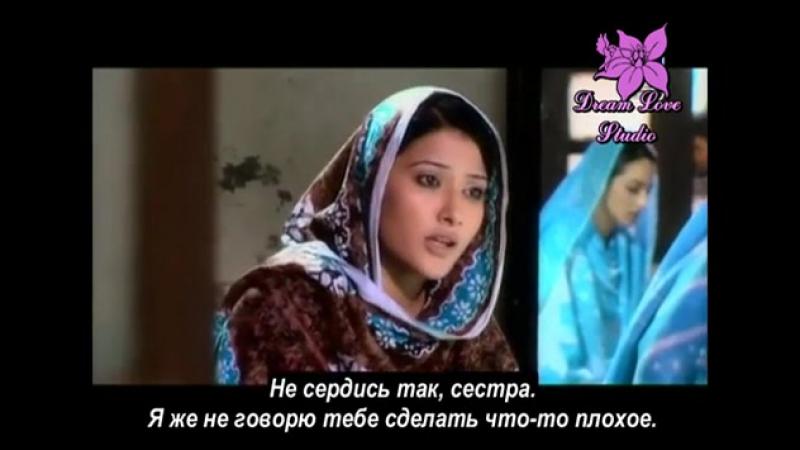 11 Любовь и Бог одно целое Khuda aur mohabbat 11 серия русские субтитры
