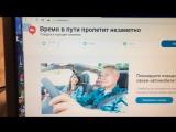 Попутчики в BlaBlaCar Роза Хутор