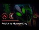 Rubick против Monkey King