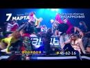 """7 марта - Шоу """"Танцы на ТНТ. 4 сезон"""", Курганская областная филармония, 18:00"""