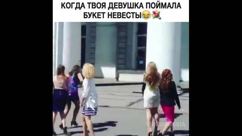 Полина не бееерии