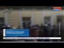 Россия 24 - Трагедия в Одессе: суд признал невиновными фигурантов дела - Россия 24