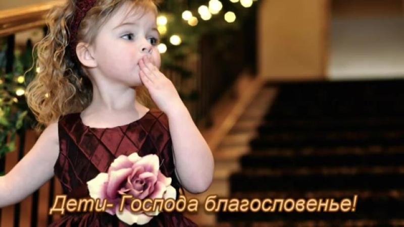 Не убивай. Мама, спасибо за жизнь. песня против абортов