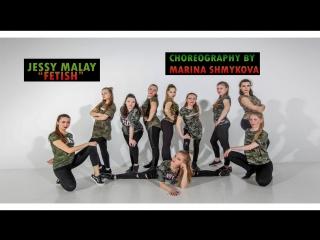Jessi Malay FETISH, Choreography by Marina Shmykova