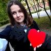 Evgenia Rybakova