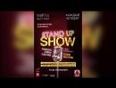 StandUp Show в Баре Библиотека!