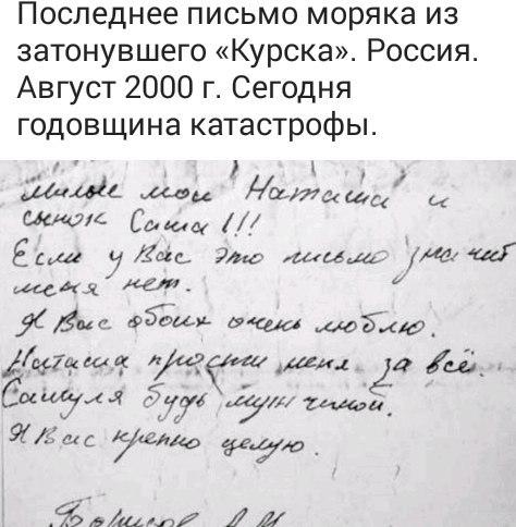 Андрей Романов   Кемерово