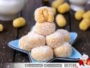 Рафаэлло из кукурузных палочек — видео рецепт