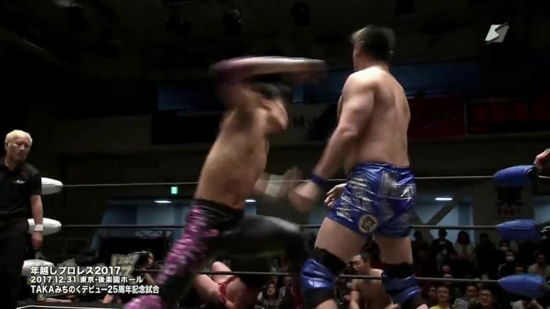 Dinosaur Takuma Kazumi Kikuta Kotaro Yoshino MAO vs Dick Togo Ryuji Ito Sanshiro Takagi TAKA Michinoku DDT BJW 2017