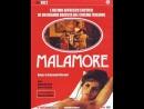 Карлик (1982) Malamore драма