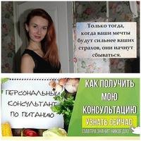 Анюта Чистова