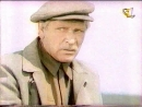 Вечный зов. Новая версия (1973-1983) VHSRip 14 серия