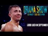 Gennady Golovkin - My Big Drama Show (HD) Promo: