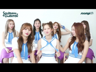 INTERVIEW _ CLC Makes Some Difficult Choices But Still Loves Cheshire The Most