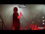 FACE - прямая трансляция с концерта в