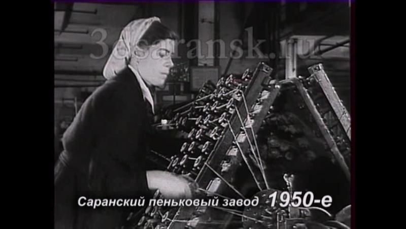 Песня о Саранске (1950 год) архивное видео, посвященное образованию Мордовской АССР