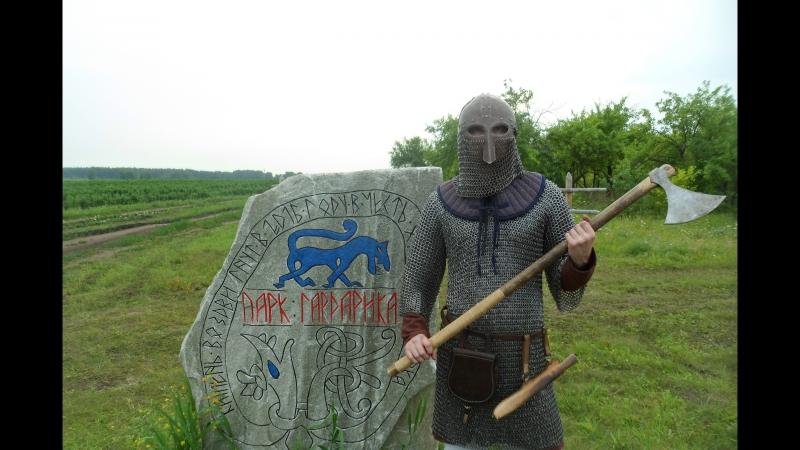 Древняя Русь IX - XII век - Гардарика