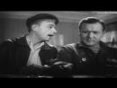 Большая жизнь 2 серия (1946)