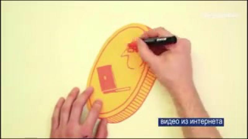 Россия 24 про легализацию Bitcoin в Крыму. 25.07.2017