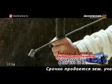 Live: Эксклюзив-ТВ