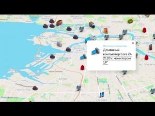 Товары появляются на карте России в реальном времени!