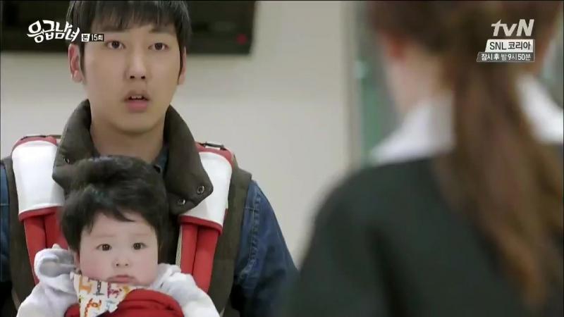 Парочка из скорой помощи/ Врачи из неотложки / Eunggeubnamnyeo / Emergency Couple [15/21]