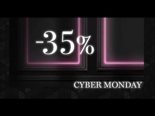 29 января CYBER MONDAY от Lancôme