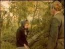 Вечный зов. Новая версия (1973-1983) VHSRip 22 серия