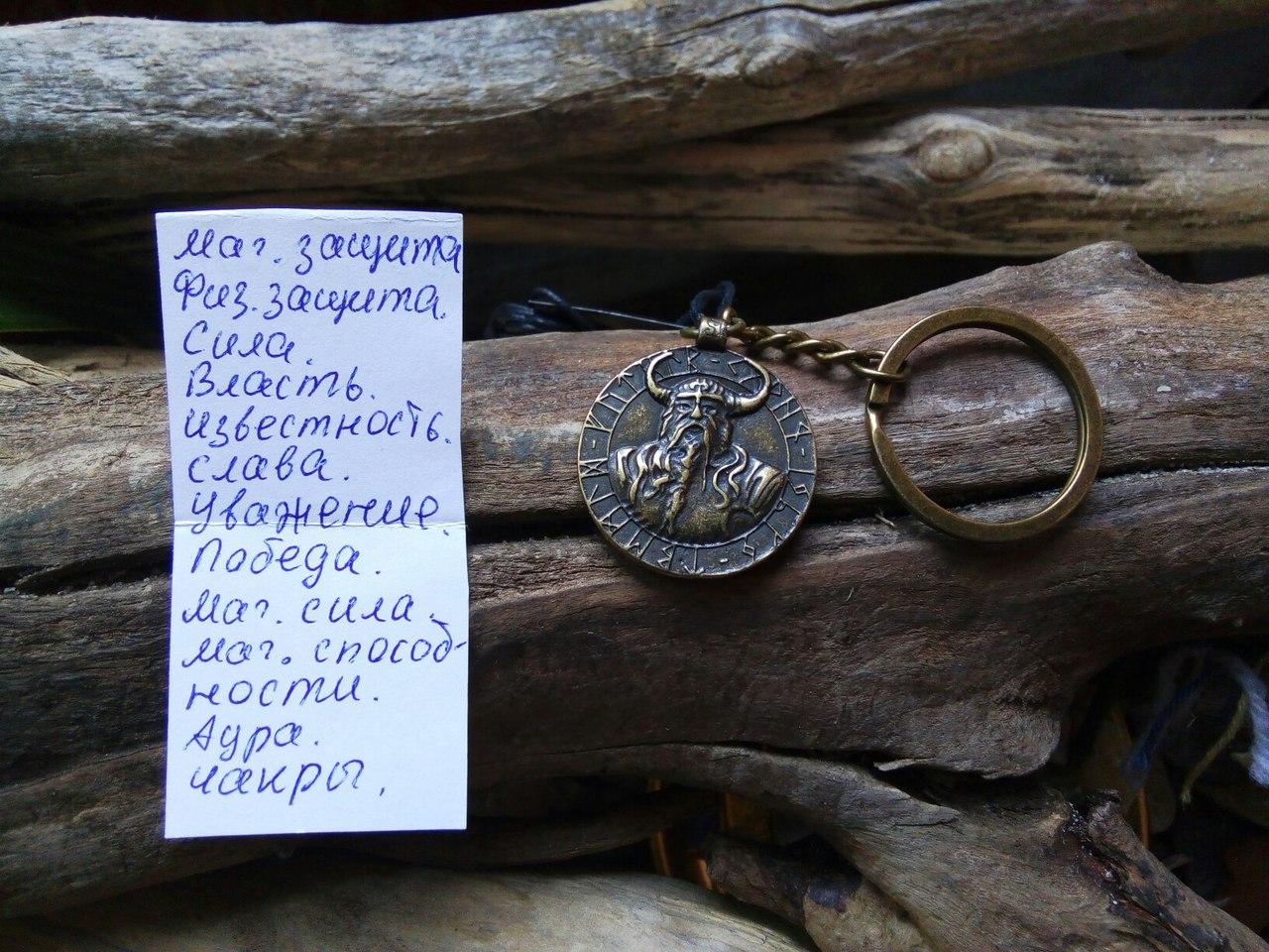 амулет - Талисманы Викингов и Кельтов FYRyDtWOR5g