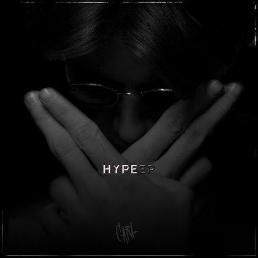 Carl альбом Hype
