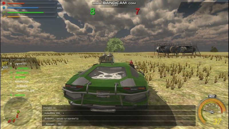 Slick: Гонки на выживание 3D: Наша сходка клана D