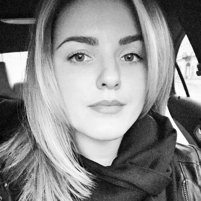 Валерия Сабадаш